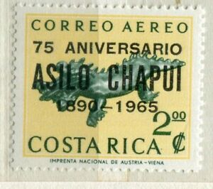 FAUNA_972 1965 Costa Rica animals 1 pc SURCHARGE Combined payments & shipping