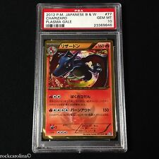 Charizard SHINING SECRET HOLO RARE 077/070 (PSA GRADED 10) B&W Japanese Pokemon