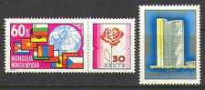 Mongolia 1974/79 Building/Flags/Map/Flower 2v (n21719)