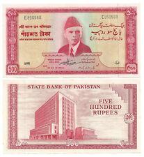 PAKISTAN 500 RUPEES 1964 UNC- P 19 a