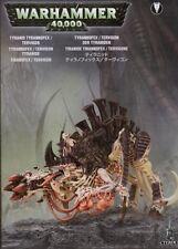 Warhammer 40K Tyraniden - Tyrannofex / Tervigon der Tyraniden #5109