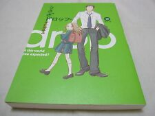 7-14 Days to USA. USED Usagi Drop Vol.10 Extra Edition Japanese Version. Manga