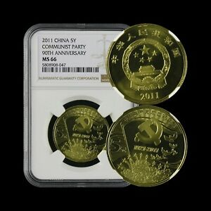 CHINA. 2011, 5 Yuan - NGC MS66 - Communist Party Anniversary, Hammer & Sickle