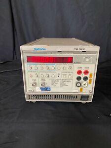 Tektronix Model TM5003 case with DM 5120 Programmable Digital Multimeter