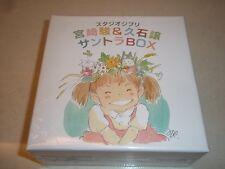 "NEW! Joe Hisaishi ""Hayao Miyazaki Anime Soundtrack"" Japan 13 CD Box Set Ghibli"
