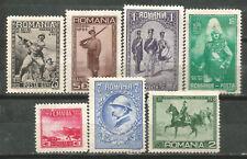 RUMANIA Scott # 389-395 1931 Centenario de la Armada