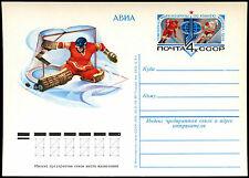 Russia 1979 Hockey su ghiaccio Cancelleria inutilizzati carta #C35621