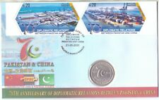 70 years of friendship PAKISTAN & CHINA STAMP AND COIN first day cover 2021