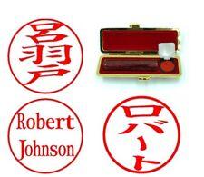 Original Japanese name stamp/HANKO seal KANJI with case & ink pad saika