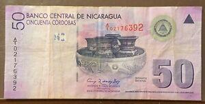 NICARAGUA 50 cordobas Law of 2007 P203 VF ceramic bowl / canyon scene