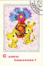 1968 Russian postcard APRIL BIRTHDAY PUPPIES and FLOWERS IN KHOKHLOMA VASE