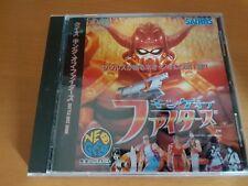 QUIZ KING OF FIGHTERS NEO GEO CD SNK NEOGEO
