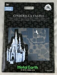 Disney Parks Cinderella Castle Blue Color Metal Earth 3D Model Kit - NEW