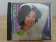 The Best of Teresa Teng Vol 1