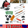 NEW 52CC 6 in 1 Backpack Multi Brush Cutter Trimmer Grass Pruner Hedge Trimmers