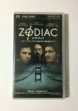 USED PSP UMD Video ZODIAC JAPAN Sony PlayStation Portable import Japanese
