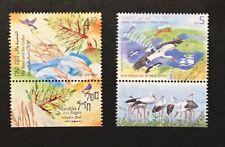 2016 Israel Birds Stamps VF MNH Set