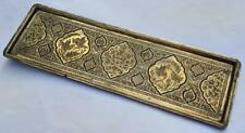 FINE QAJAR PERSIAN ANTIQUE ENGRAVED & SIGNED BRASS TRAY c1920