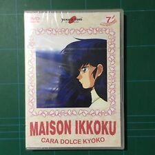 Cara Dolce Kyoko - Maison Ikkoku Vol 07 (2 Dvd) ep. 73/84 YAMATO VIDEO NUOVO