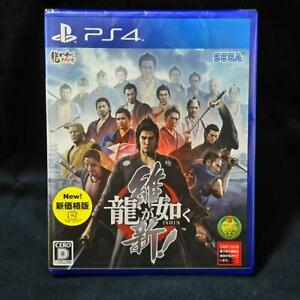 PS4 Ryu ga Gotoku Ishin! New Price Version 4974365823122 Japanese version