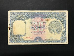 BURMA 10 RUPEES (1953) P40 Union Bank Peacock / Elephant 1L 448100 VF Crisp