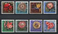 35778) Poland 1968 MNH Exotic Flowers 8v. Scott #