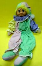 """Vintage Russ Berrie Troll Plush Pajama Back for Sleepovers 24"""" tall-Hard to find"""