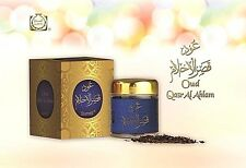 Bakhoor Qasr Al Ahlam by Surrati / 45 gms / USA Seller