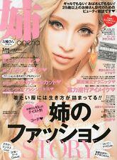 Ane ageha 05/2013 Japanese Hot and Chick Fashion Magazine