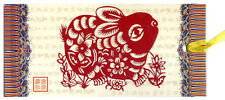 Chinese Bookmarks With Chinese Paper Cuts - Chinese Zodiac Symbol / Rabbit