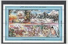 2000 – Libya- Martyrs´ Day- Abounminiar El Gaddafi- Horses- War-Minisheet MNH**