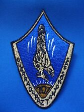 PORTUGAL PORTUGUESE AIR FORCE F 16 FIGHTING FALCON BASE 5 PATCH 120mm