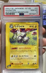 Magneton Mysterious Mountains 1st Edition Japanese  Gem Mint 10 PSA Pokemon #37