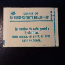 CARNET SABINE N°1970-C1 CONF. 6 GOMME BRILLANTE NEUF ** MNH COTE 45€