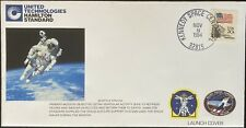 FDC~1984 UNITED TECHNOLOGIES HAMILTON STANDARD SHUTTLE STS-51A LAUNCH COVER