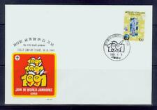 south korea/1991 17th world jamboree fdc/good condition