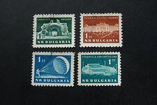 Bulgarien, Bauwerke (4 Marken gestempelt)