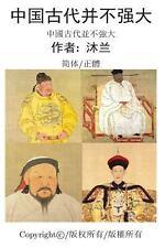 China by Mu Lan (2013, Paperback)