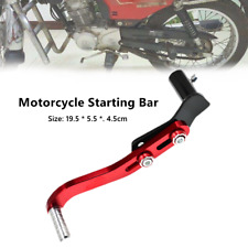 1PCS Universal Aluminum Alloy CNC Motorcycle Kick Starter Lever Pedal Gear Lever