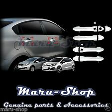 Chrome Door Handle Catch Cover Trim/Smart Key for 12+ Kia Rio/Rio5