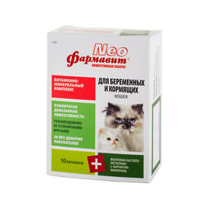 Multi Vitamins for pregnant and nursing cats, 60 tab, complex Farmavit Neo