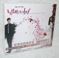 The Girl Who Sees Smells OST 2015 Taiwan Ltd 2-CD+DVD (11-trks) ToppDogg