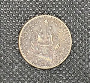 Our Country Cannons Flags Drum Shield Patriotic Civil War Token