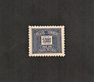 Brazil stamps 1942 #X-89 5.000 Reis Postage Due Taxa Devida - MNH