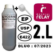 ⭐ 2 LITRES | GLYCERINE VEGETALE E422 99.8% MIN | 2000ML +2 CUILLERES DOSEUSES