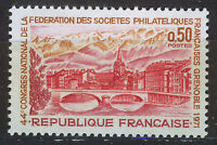 FRANCIA/FRANCE 1971 MNH SC.1308 French Philatelic Societies