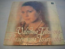 Valentina Tolkunova/Толкунова - Talking to a Woman DLP