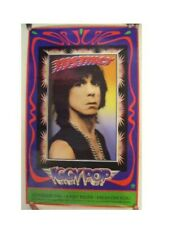 Iggy Pop Poster  Instinct