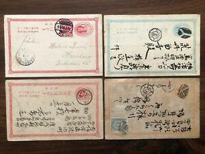 4 X JAPAN OLD POSTCARD YOKOHAMA COLLECTION LOT GERMANY 1898 !!