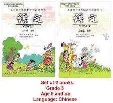 2 Books Chinese Schoolbook Textbook PinYin Hanzi Book Primary School Grade 3